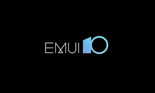 华为官宣:EMUI 10
