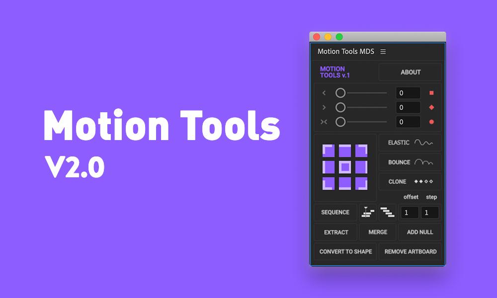 MG脚本工具 Motion Tools